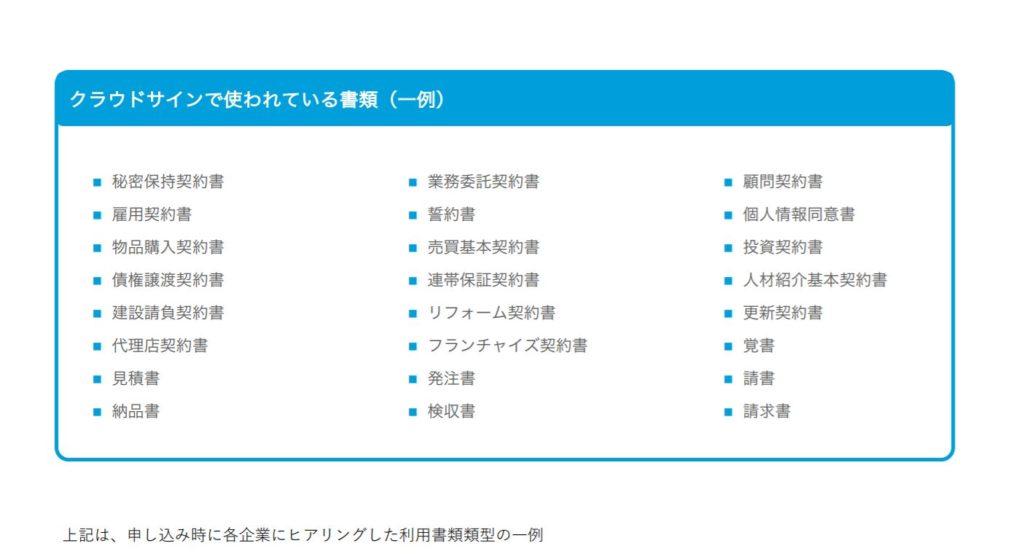企業分析-弁護士ドットコム株式会社(6027) 画像6