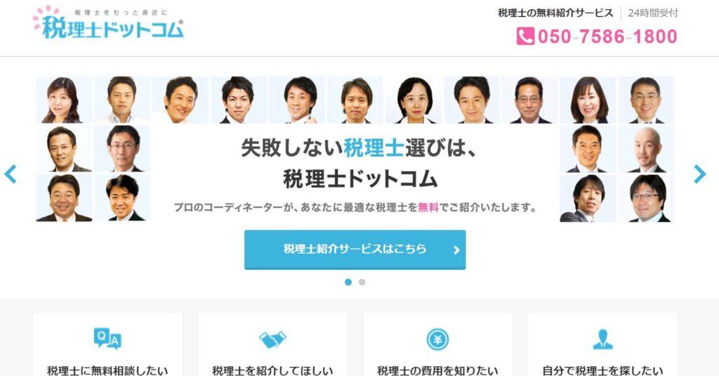 企業分析-弁護士ドットコム株式会社(6027) 画像8
