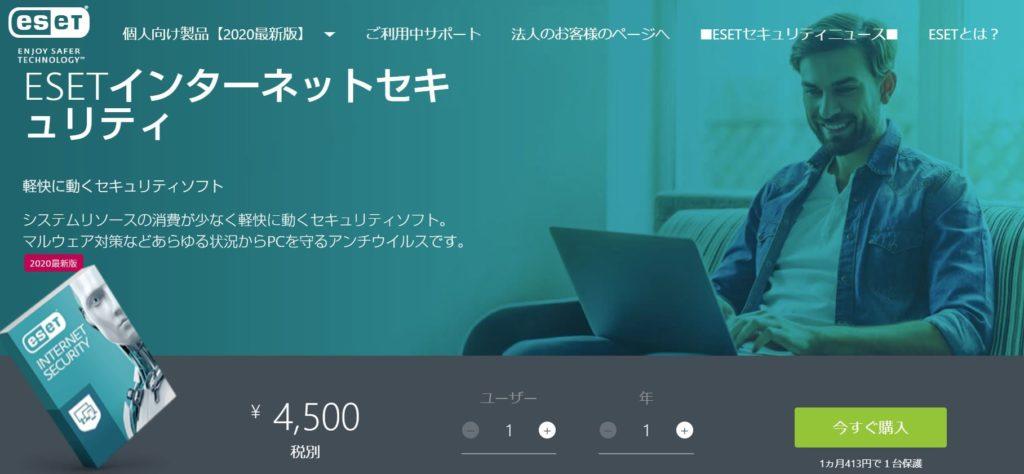 企業分析-Chatwork株式会社(4448) 画像6