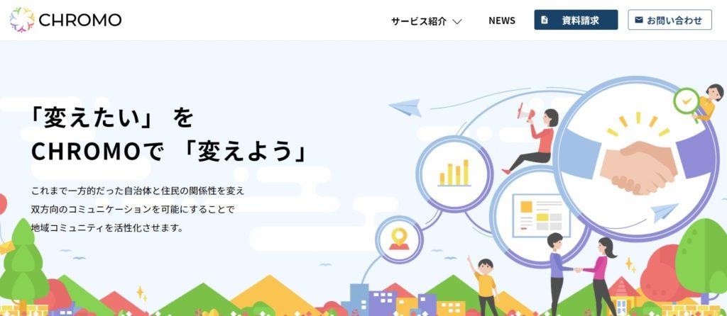 企業分析-HENNGE株式会社(4475) 画像13