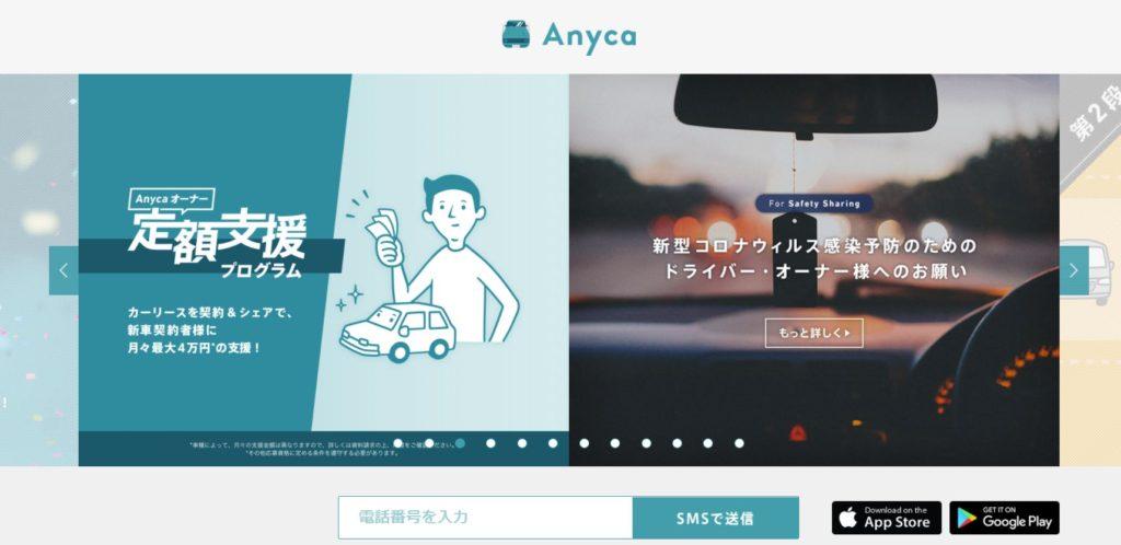 企業分析-株式会社ディー・エヌ・エー(2432) 画像5