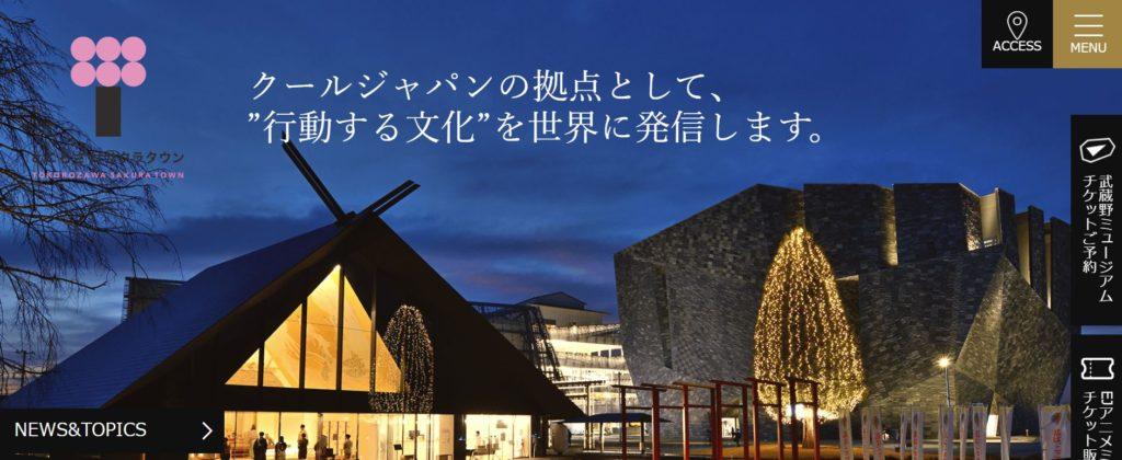 企業分析-株式会社KADOKAWA(9468) 画像9
