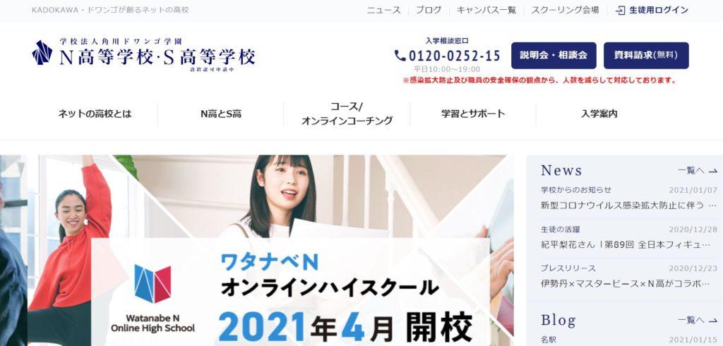 企業分析-株式会社KADOKAWA(9468) 画像12