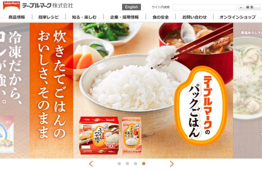 企業分析-日本たばこ産業株式会社(JT・2914) 画像5