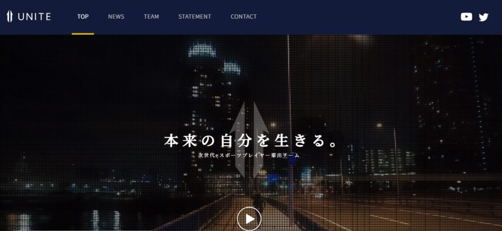 企業分析-株式会社アカツキ(3932) 画像8