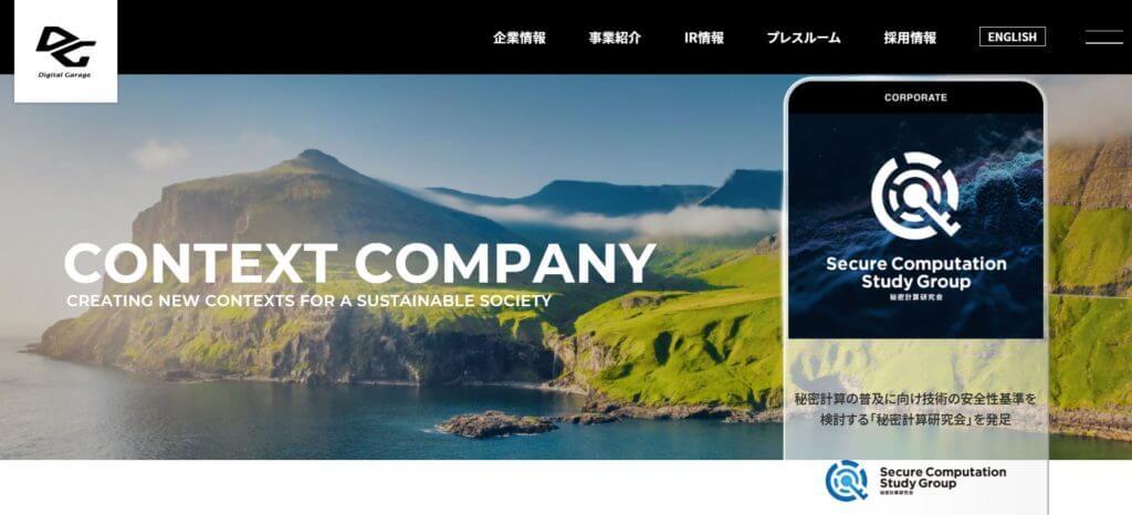 企業分析-株式会社デジタルガレージ(4819) 画像1