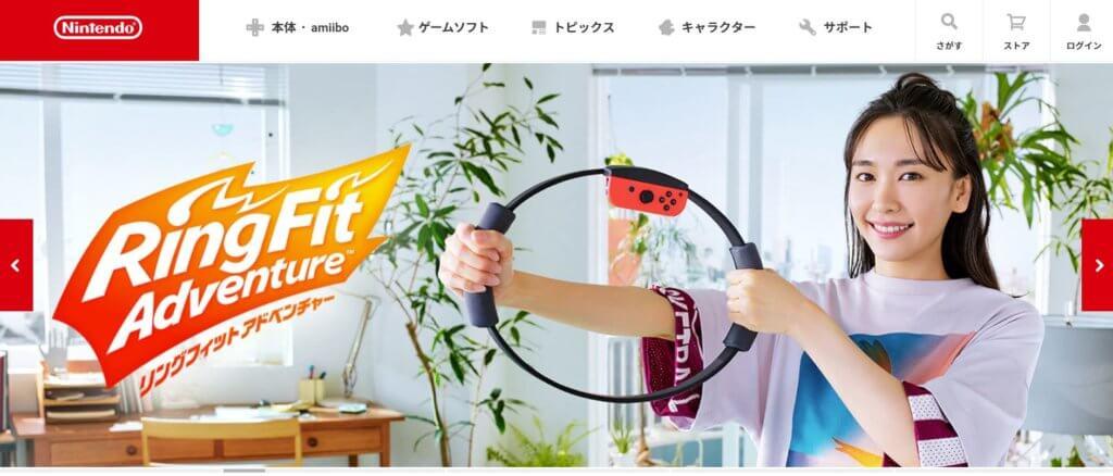 企業分析-任天堂株式会社(7974) 画像1
