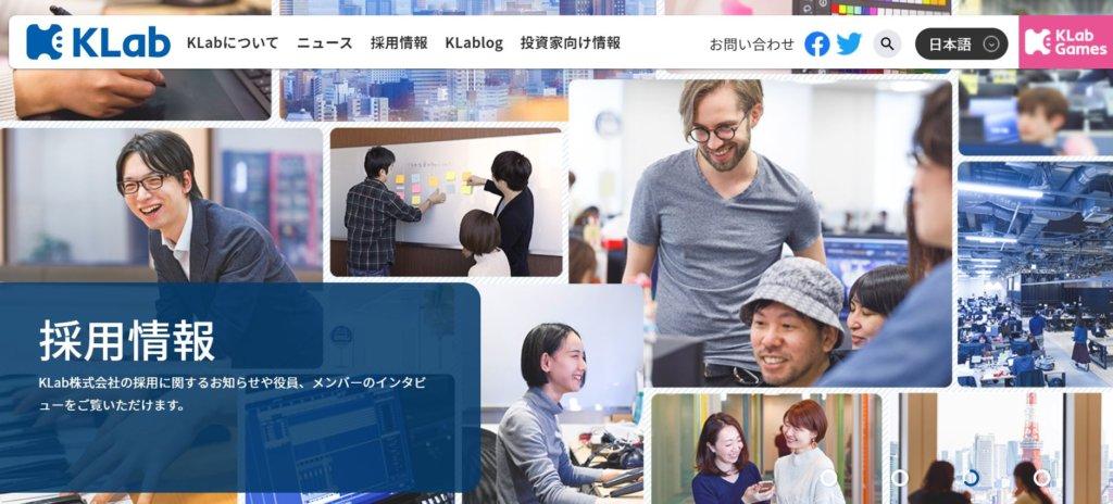 企業分析-KLab株式会社(3656) 画像1