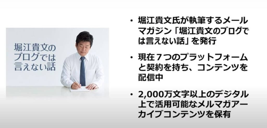 企業分析-INCLUSIVE株式会社(7078)画像7