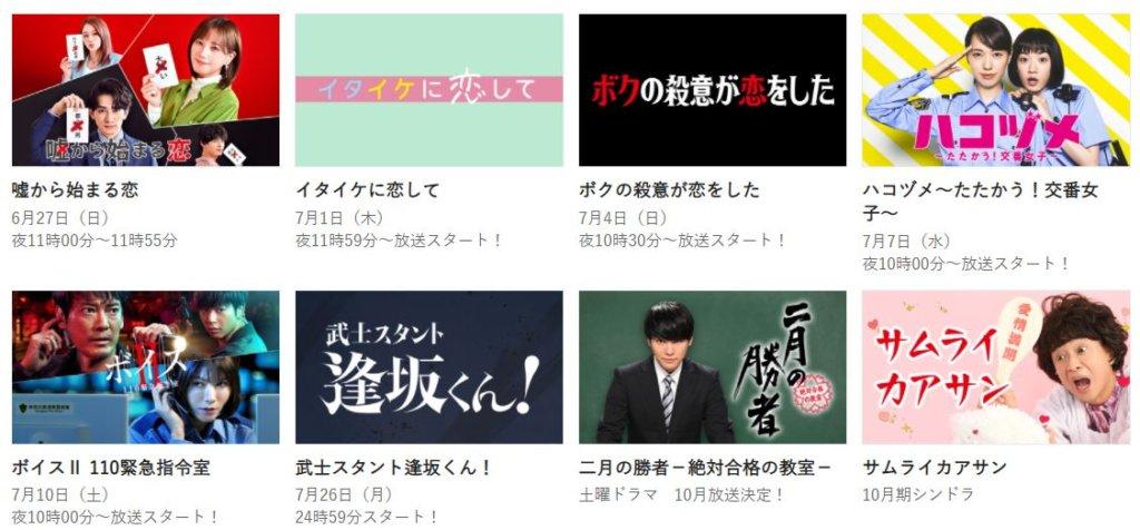 企業分析-日本テレビホールディングス株式会社(9404) 画像2