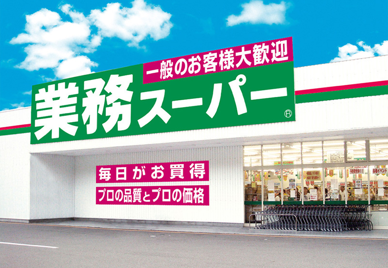 企業分析-株式会社神戸物産(3038) 画像2