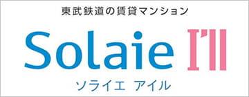 企業分析-東武鉄道株式会社(9001) 画像7